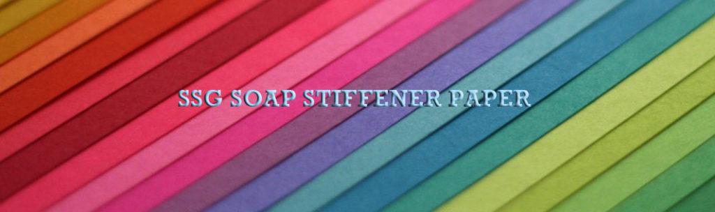 SSG-Soap-Stiffener-Paper